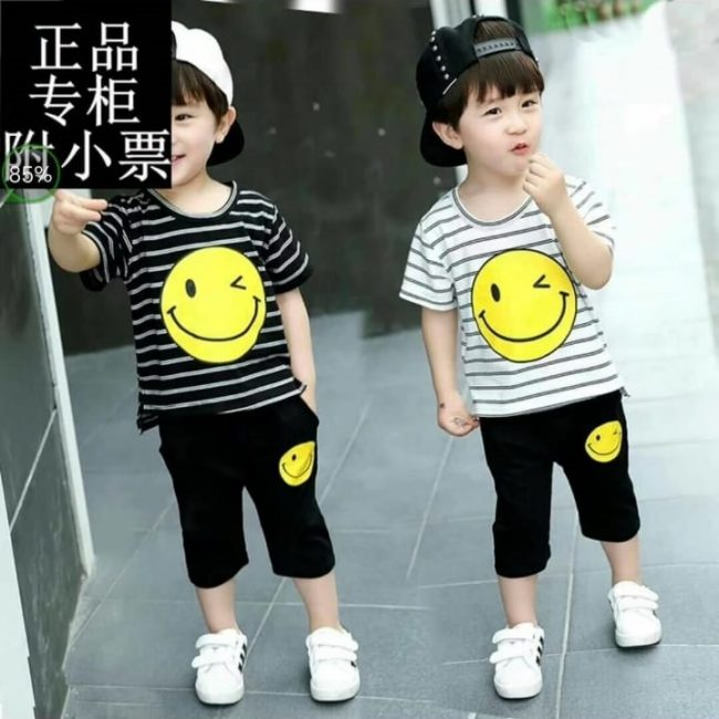 NR Online Shop for kids